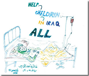 children's drawings from Al-Mansour hospital